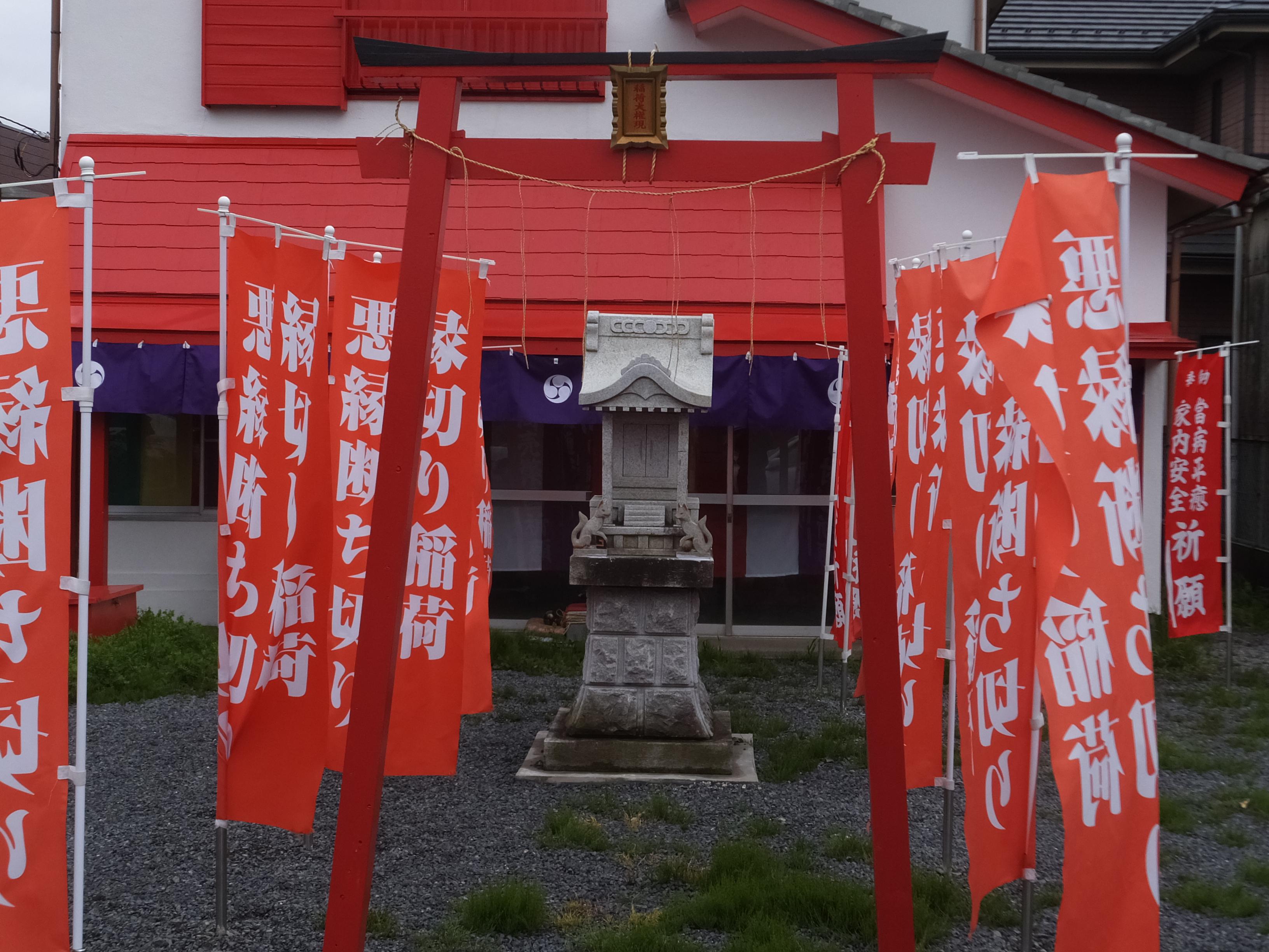縁切り寺,縁切り神社,茨城,水子供養,牛久